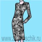 выкройка платья полуприлегающего слилуэта с длинным рукавом 44 размера