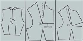 Перенос нагрудной вытачки в середину переднего полотнища выкройки лифа со  сборками