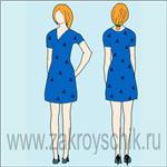 выкройка основы платья без вытачек с цельнокроеным коротким рукавом