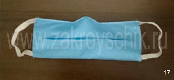 Готовая защитная маска для лица со сменным фильтром